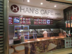 Practical Products custom Made Shop front  display<br />Hans Cafe