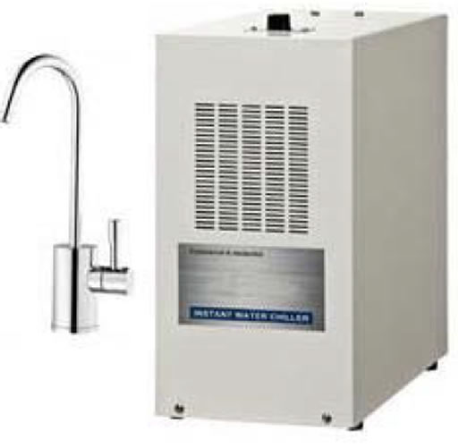 Xsential Hot Water Dispenser