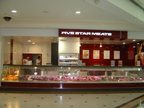 Practical Products Custom Made Butcher Display (5)