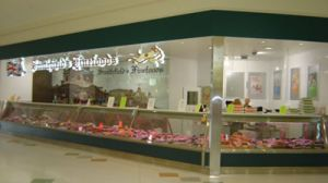 Practical Products Custom Made Butcher Display (16)